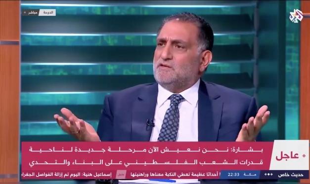د. عزمي بشارة: الأحداث الفلسطينية الحالية تعطي النكبة راهنيتها