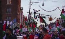 مظاهرات حاشدة في أميركا دعما للفلسطينيين