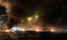 الشرطة تفرّق تظاهرة احتجاجيّة في الطيبة واعتقالات بجسر الزرقاء والفرديس