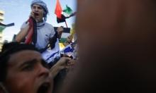 """الكويت تستدعي السفير التشيكيّ لنشره صورة علم إسرائيل في """"إنستغرام"""""""