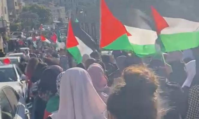 أم الفحم: مسيرة حاشدة نصرةً لغزّة والقدس