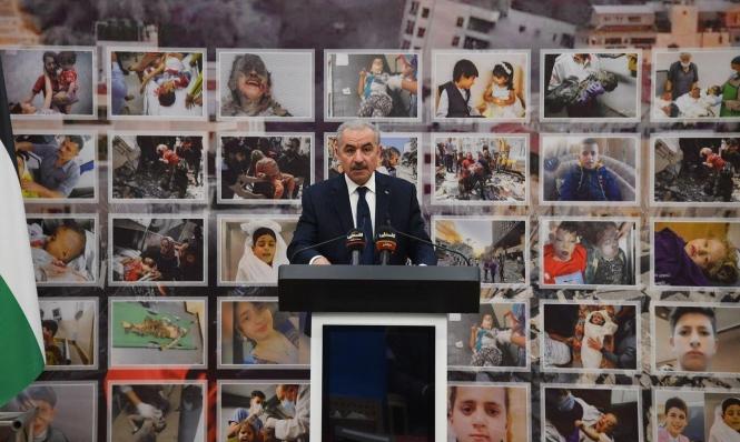 اشتية: سنتوجه للأمم المتحدة لاستصدار قرار بوقف العدوان على غزة