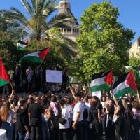 الناصرة: تظاهرة احتجاجية ضد العدوان على القدس وغزة