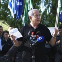 """نتنياهو: """"العملية العسكرية في غزة ستستمر عدة أيام أخرى"""""""