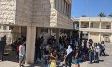 التعليم العربي: مناهج التعليم جزء من المشكلة والمعلمون جزء من شعبهم