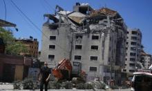 """مصر تعلن تقديم 500 مليون دولار لـ""""إعادة إعمار غزة"""""""
