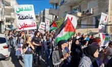 مظاهرات حاشدة في البلدات العربيّة دعما للقدس وغزّة