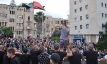 لجنة المتابعة: إضراب الكلّ الفلسطينيّ محطة فارقة لها ما بعدها