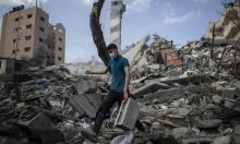 طيران الاحتلال: حي الرمال كومة ركام
