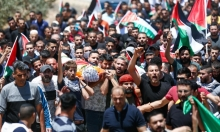 رام الله تشيع جثماني شهيدين سقطا بمواجهات إضراب الكرامة