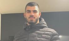 أم الفحم: استشهاد الشاب محمد كيوان وإعلان الخميس يوم حداد بمدارس المدينة