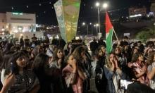أم الفحم: تظاهرة حاشدة احتجاجًا على استشهاد محمد كيوان والشرطة تعتدي على المتظاهرين