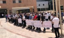 وقفة احتجاجية أمام محكمة بئر السبع تنديدا بالاعتقالات