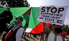 طالبت بوقف العدوان على غزة: مظاهرات حول العالم نصرة للفلسطينيين