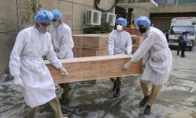 الصحة العالمية: وفيات كورونا أكبر بكثير من الحصيلة الرسمية