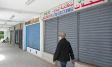 """""""الوضع الاقتصادي في تونس هو 'الأصعب' على الإطلاق"""""""