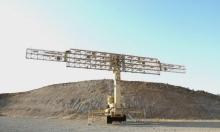 """طائرة """"غزة"""" ورادار """"قدس"""": إيران تعلن عن أسلحة عسكريّة جديدة"""