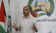الاحتلال يعتقل قياديا في حماس من نابلس