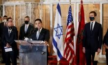 شخصيات مغربيّة تطالب الرباط بإغلاق مكتب الاتصال الإسرائيلي