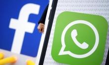 نقابة الصحافيين الفلسطينيين تطالب بالتحقيق الدولي مع منصات التواصل الاجتماعي