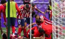 أتلتيكو مدريد بطلا للدوري الإسباني