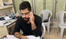 تسريح الناشط السياسي أحمد عثاملة من الرينة