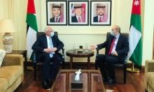 المالكي والصفدي يبحثان إطلاق تحرّك دوليّ لإنهاء الاحتلال
