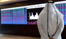 بورصة الخليج: ارتفاع شبه جماعي باستثناء بورصتي قطر ومسقط
