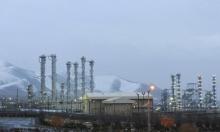 جرحى في انفجار بمصنع للكيماويات في إيران