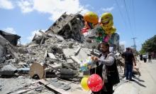 """مندوب فلسطين بالأمم المتحدة يهاجم مجلس الأمن: """"لا حاجة لبيانكم"""""""