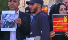 """""""العفوالدوليّة"""" تطالب الحكومة الفلسطينيّة بالإفراج عن الناشط طارق الخضيري"""