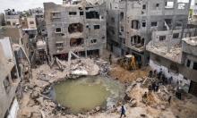 مسؤولة أممية تطالب بفتح قطاع غزة وربطه بالضفة والقدس