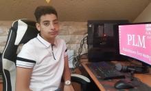 باسل أبو العلا من شفاعمرو: وإن اقتلعت الشرطة عيني فلن تنجح بقتل أحلامي