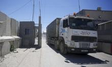 فتح منطقة الصيد والمعابر لغزة الثلاثاء... إسرائيل تستقبل بلينكن