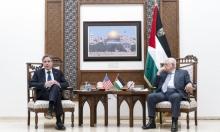 بلينكن: إعادة فتح القنصلية في القدس والمزيد من المساعدات للفلسطينيين