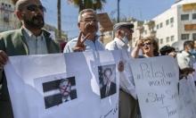 رام الله: مسيرة تندّد بزيارة بلينكن