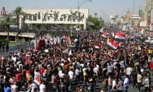 مقتل متظاهر وإصابة آخرين برصاص قوات الأمن في بغداد