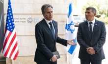 إسرائيل تشترط إعادة إعمار غزة بمراقبة مشددة على الإمدادات