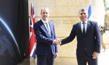 وزير الخارجية البريطاني يبحث بإسرائيل ورام الله حل الدولتين