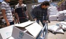 """""""الأنروا"""" تطالب مجلس الأمن برفع الحصار عن غزة"""
