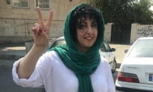 """الحكم على صحافية إيرانيّة بالجَلد والسجن جراء """"حملة دعائية ضد النظام"""""""