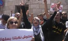 الاحتلال يسلب حقوقا صحية واجتماعية من ناشطين مقدسيين وأفراد عائلاتهم