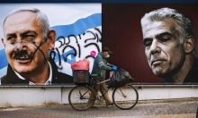 المفاوضات لتشكيل حكومة تراوح مكانها: 6 أيام لنهاية مهلة لبيد