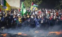 """""""نداء الوحدة والمقاومة"""": دعوات ليوم غضب على الاحتلال"""