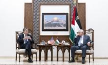 إسرائيل عارضت فتح القنصلية الأميركية بالقدس قبل إعلان بلينكن