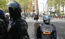 فرنسا: إصابة شرطية طعنا بسكين وفرار المعتدي