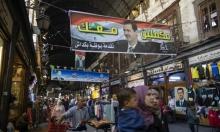 عُشر و95%.. الأسد رئيسا لنظامه
