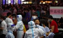 خوفًا من الانتشار: إغلاق حيّ في مدينة صينيّة جراء تفشي كورونا