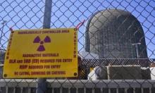 جنود أميركيون يكشفون أسرار نووية عبر مراجعة معلوماتهم على الإنترنت
