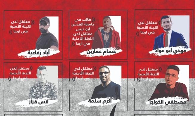 مطالبات بوقف ملاحقة واعتقال الناشطين على يد السلطة الفلسطينية